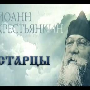 film-o-dukhovnoy-zhizni-i-propovedyakh