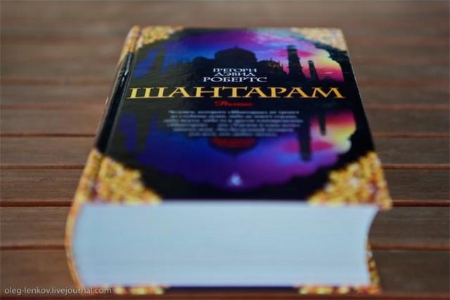 gregori-roberts-shantaram-chitat