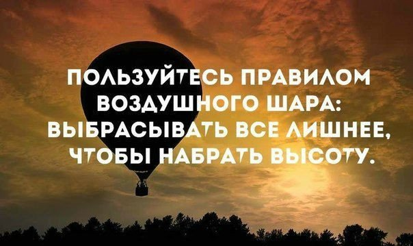 prodolzhay-idti-vpered-nesmotrya-na-vse