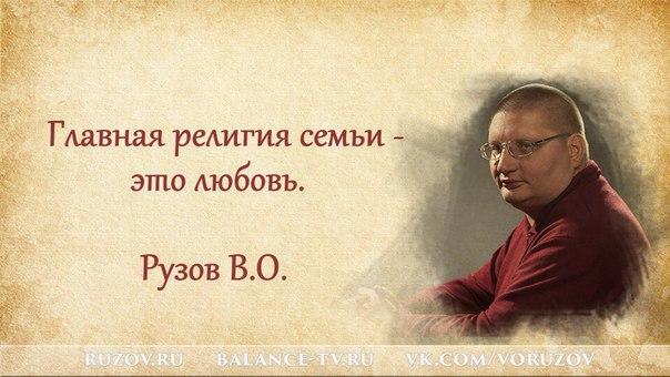 tsiatati-o-lubvi3