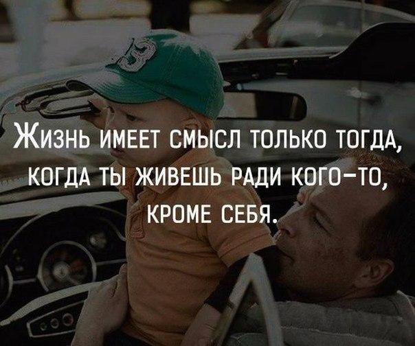 tsiatati-o-lubvi5