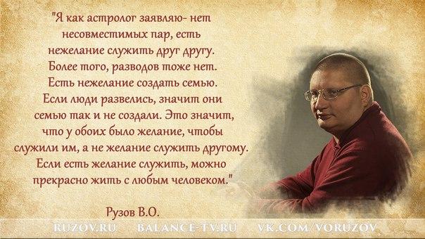tsiatati-o-lubvi8