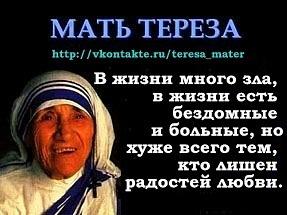 tsiatati-o-lubvi9