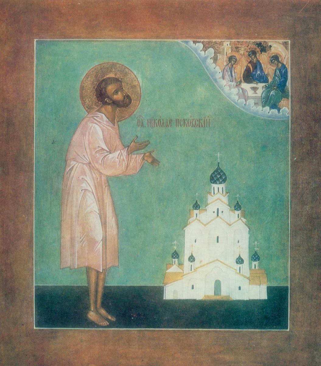 zhitiya-i-molitvy-russkikh-svyatykh-yurodiv2