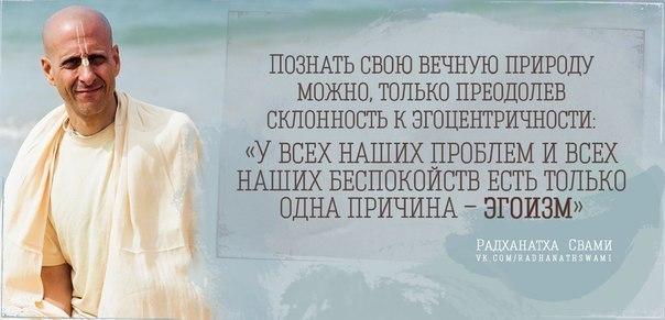 Izb-ot-perezhivaniy3