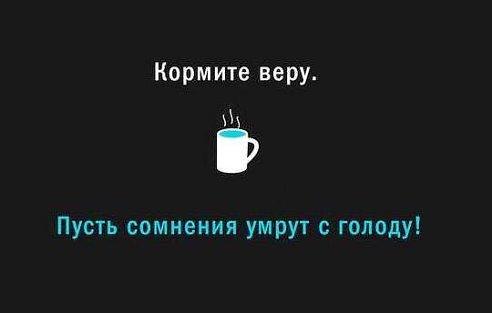 Izb-ot-perezhivaniy4
