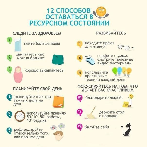 kak-izbavitsya-ot-vliyaniya-prichin-post3