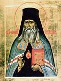 zhizn-i-provoved-svyatitelya-i-episkop2