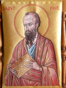 Павел - римский гражданин, ученик известного иудейского законоучителя Гамалиила, «книжник и фарисей».