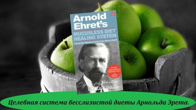 dieta-dlya-ochishheniya-organizma-ot-shlakov