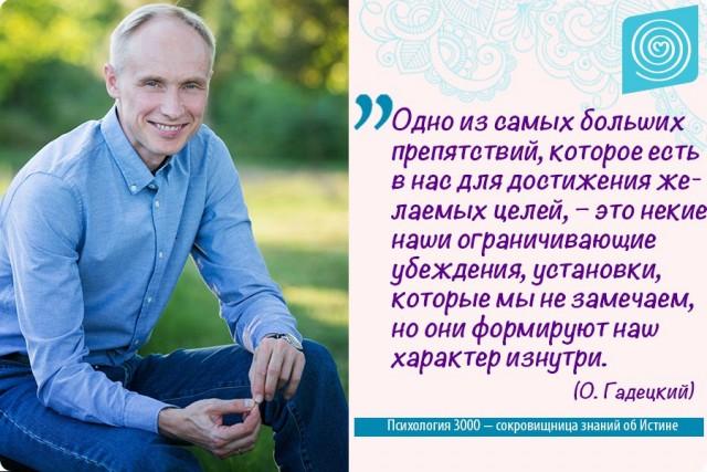 kak-nachat-menyat-svoyu-zhizn