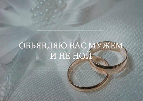 grazhdanskiy-brak-plyusy-i-minusy-dlya-zhe