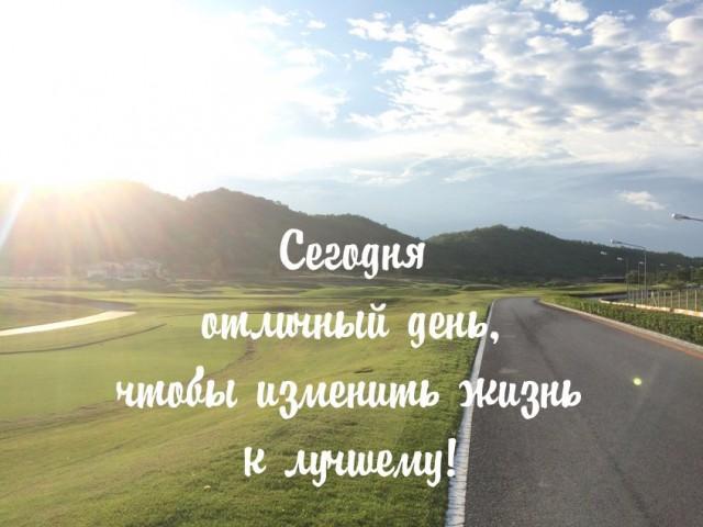 kak-bystro-uluchshit-usloviya-svoey-zhiz