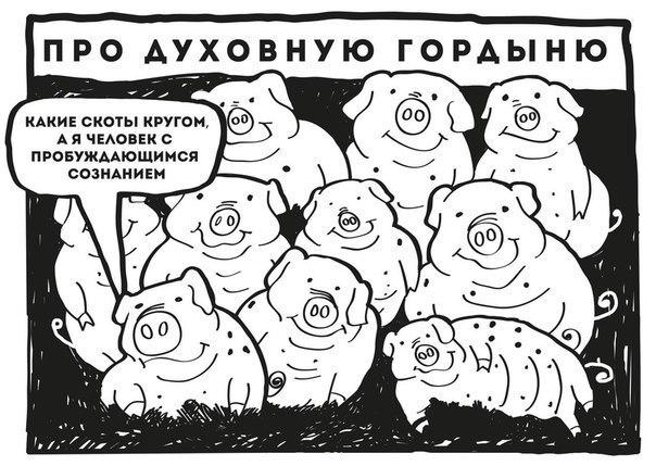priznaki-gordosti-v-cheloveke
