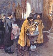 tainstvo-kreshheniya-v-pravokvislavnoy-cerkvi