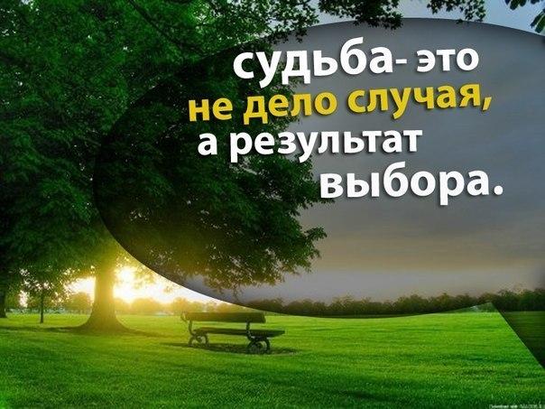sudba-cheloveka-v-pravoslavii-est-li