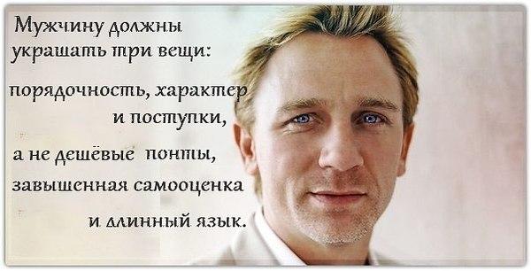 chto-znachit-byt-muzhchinoy-v-otnosheniyakh