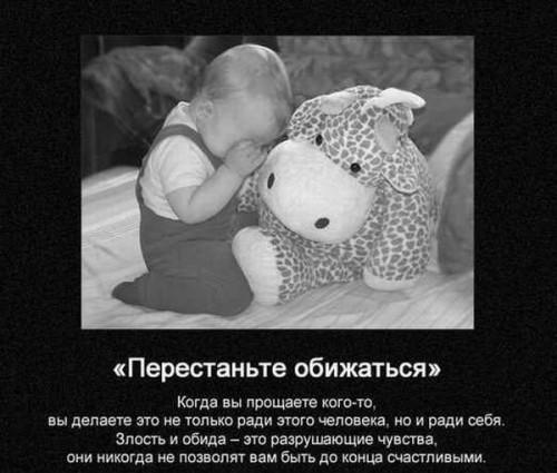 pochemu-chelovek-chasto-obizhaetsya-psikho
