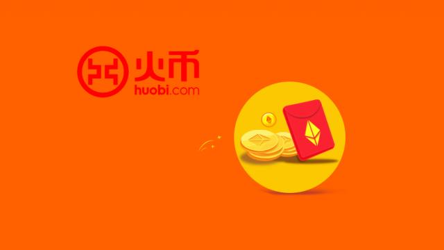 huobi-com-kriptovalyutnaya-birzha-oficialnyy-sayt-huobi-token-otzyvy-torgovlya