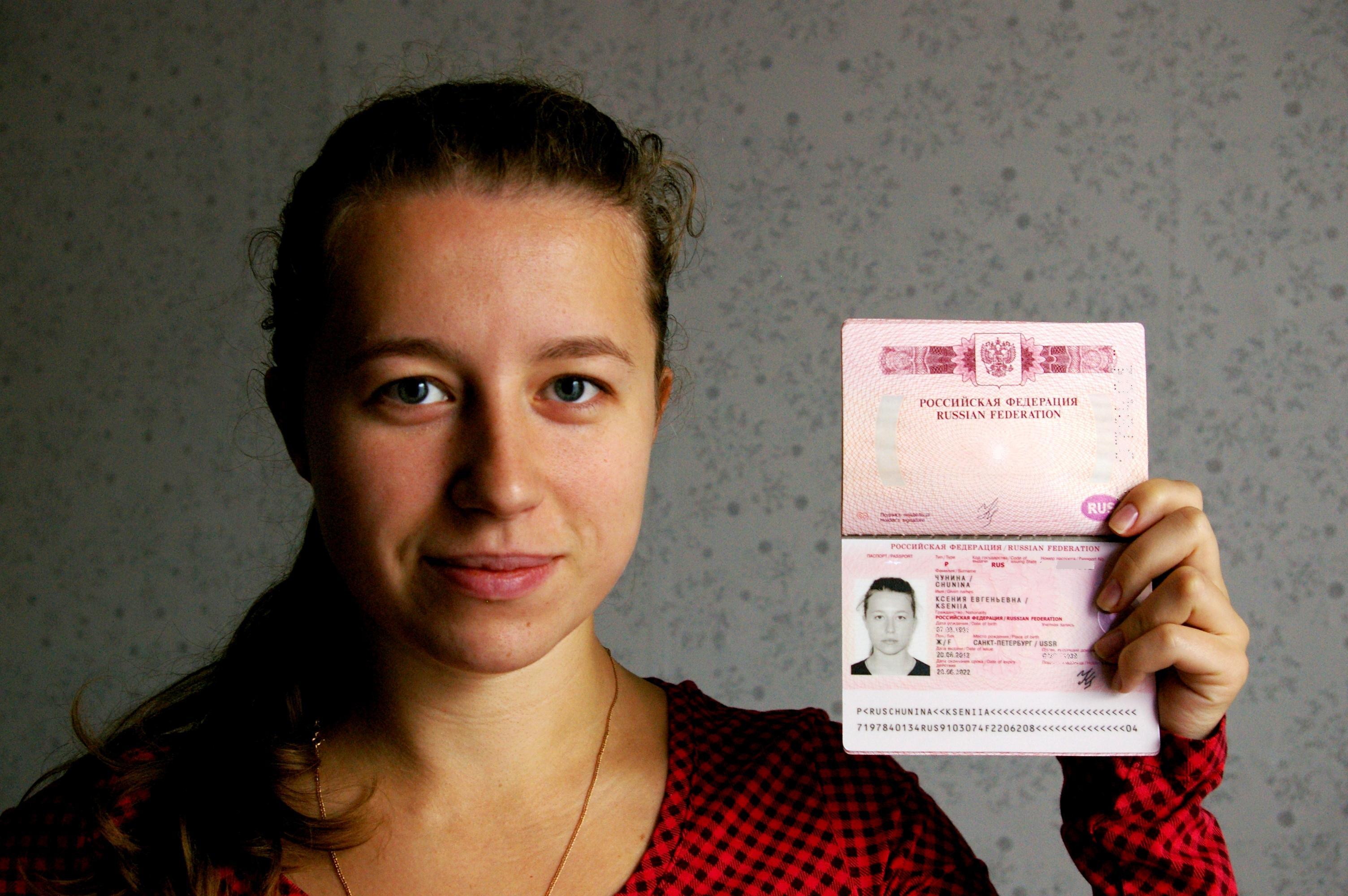 Картинки смешные, картинки с паспортом