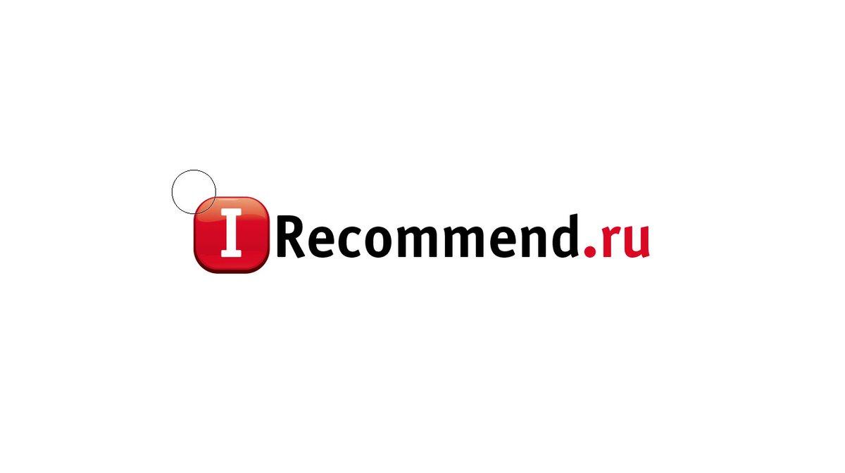 Похудение в домашних условиях отзывы айрекоменд