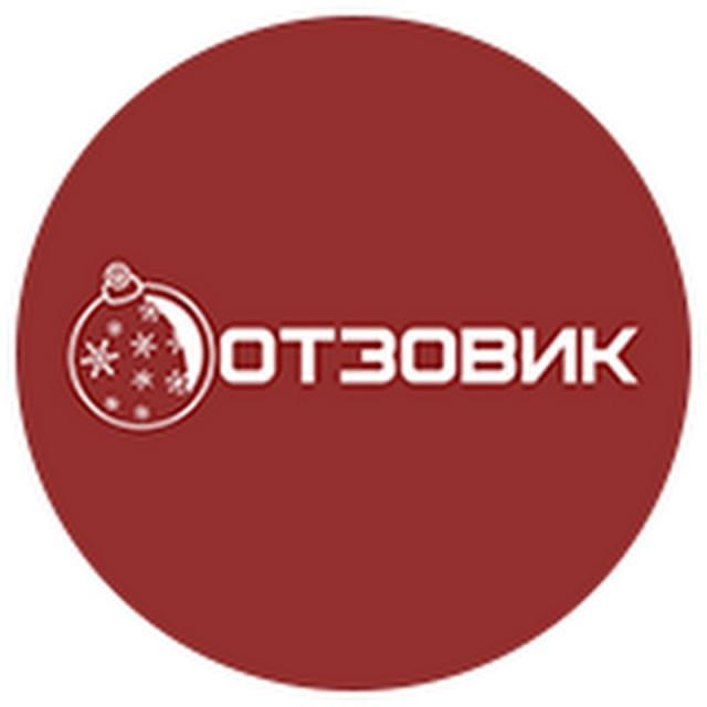 kak-zarabotat-na-otzovike-otzovik-com-oficialnyy-sayt-otzyvov-internet-rabota-skolko-mozhno