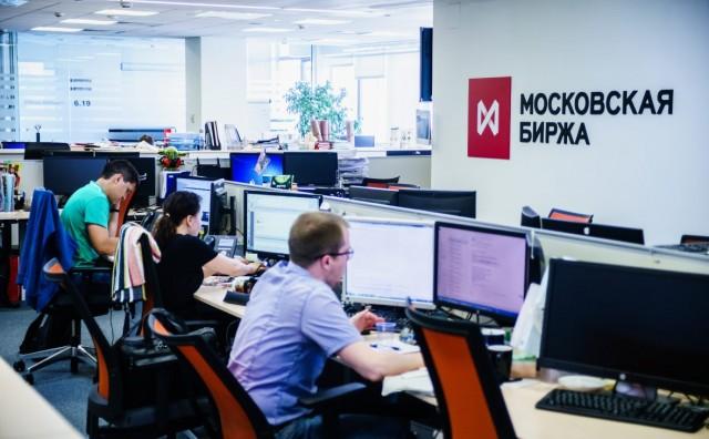 moskovskaya-birzha-mmvb-kak-nachat-torgovat-moex-com-ru-oficialnyy-sayt-onlayn-v-realnom-vremeni-kurs-dollara-brokery-rabota
