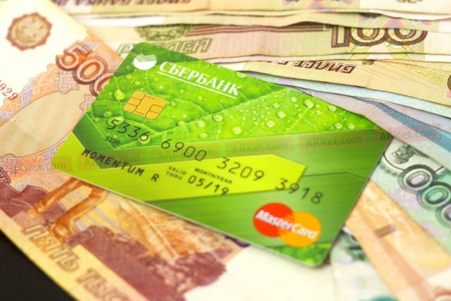 plyusy-i-minusy-debetovoy-karty-sberbanka-besplatnoe-obsluzhivanie-zakazat-oformit-vidy-stoimost-limit